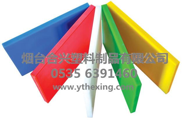 塑料菜板,塑料砧板使用方法及选购