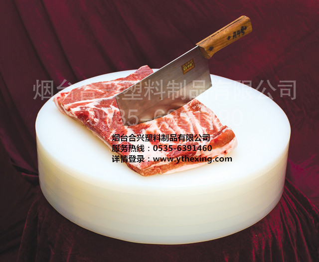 塑料菜墩 日式抗菌塑料砧板 塑料菜板
