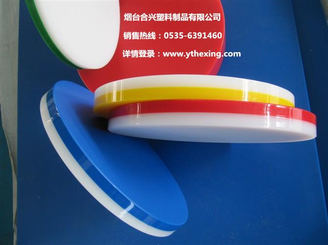 塑料菜墩 塑料砧板 塑料菜板 批发价格