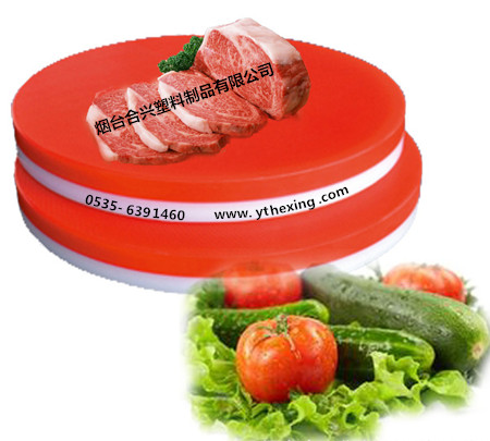 塑料砧板 塑料菜墩
