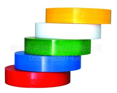 塑料砧墩六色产品图
