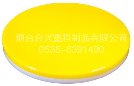 黄白双色塑料砧板