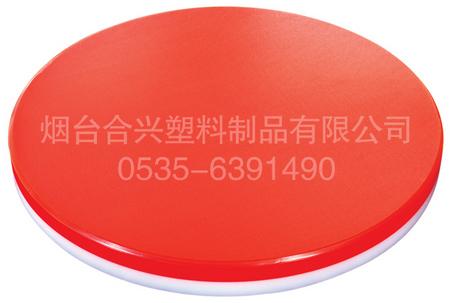 红白双色塑料砧板