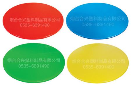 彩色圆形塑料菜板