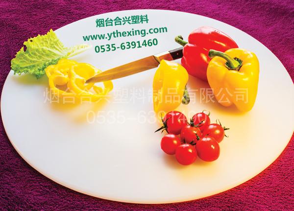塑料菜墩不耐高温