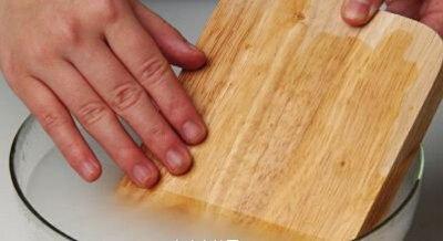砧板浸盐清洗法