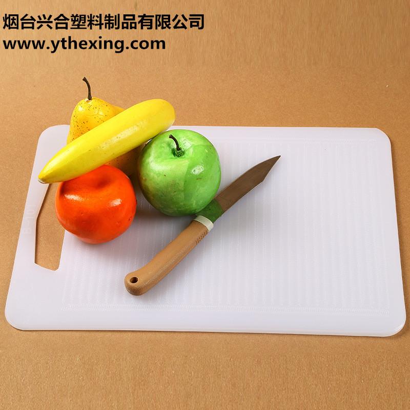 合兴塑料:教你如何挑选中意的塑料菜板