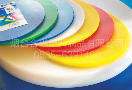 如何选择合适的塑料菜板?